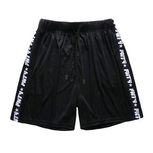 FNTY logo team track short