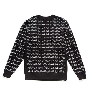 50%saleBLACK SCALE Scale Of Black Crewneck
